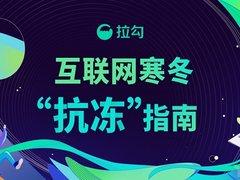 逃出裁员寒冬:杭州平均薪资已超1万,AI领域人才供不应求!