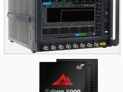 华为5G终端芯片巴龙5000与是德科技联合演示3.3Gbps高速下载
