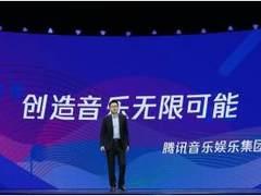 """携""""新民韵计划""""亮相UP2019,腾讯音乐掘宝民族文化IP"""