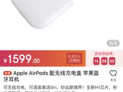 Apple新品京东销售全面开花,带动苹果全线产品销售暴增!