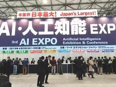 """中译语通亮相日本""""AI•人工智能EXPO""""展览会"""