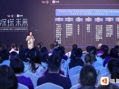 中国国际人才交流大会举行,猎聘主办粤港澳大湾区人资创新模式高峰论坛