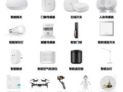 三星全线布局IoT,带你感受来自未来的智能生活方式