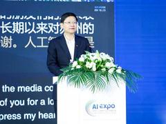 智博会意能通刘雨松博士发表《2019,AI语音客服的商用元年》