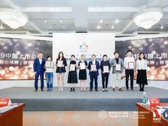 创新变革激活音乐多元价值腾讯音乐登中国上市公司品牌价值榜