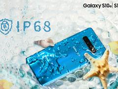 三星Galaxy S10:IP68+全能相机,助你轻松捕捉海边美景