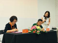 猎聘与日丰集团签署战略合作协议