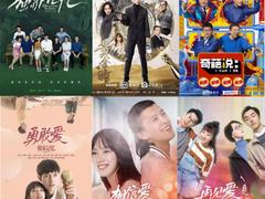 爱奇艺《奇葩说》第五季荣获年度精品网络综艺大奖