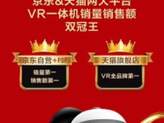 5G下的VR太火!爱奇艺奇遇VR斩获618全网VR一体机品牌销冠