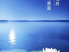 三星Galaxy S10全新烟波蓝配色 通透清凉与夏日百搭