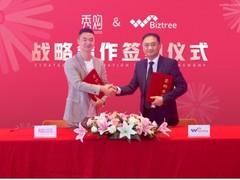 在华首选秀购合作|韩国著名跨境电商Biztree与秀购签约