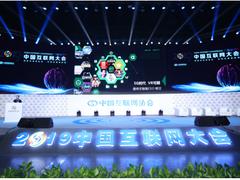 爱奇艺智能CEO熊文:5G已至 未来可期