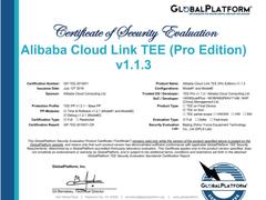 阿里云LinkTEE获得全球首款GlobalPlatformTEE全配置安全认证