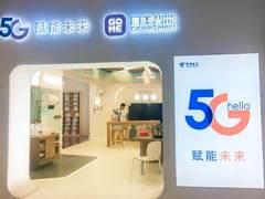 国美联手中国电信建成5G智能体验厅 全年将建300家