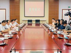 华云数据与合肥市签署10亿元战略合作协议 推动华东地区信息产业发展