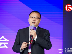 F5亮相AWS峰会,全球合作伙伴关系惠及客户全面上云_中华网
