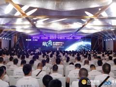 """苏宁零售云剑指9000亿县镇市场 为千家苏宁商户加码""""赋能"""""""