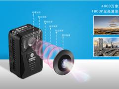 多功能执法记录仪 中国移动DSJ-S1热销中