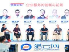 聚水潭柳焕斌:SaaS最大的价值是协同,高效协同提升企业经营效率