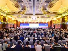 """网安""""国家队""""组团出征 迈普通信角逐新赛季"""