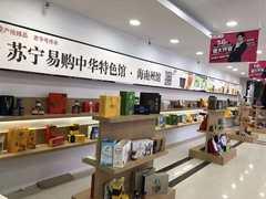 苏宁扶贫走进青海共和县,智慧零售扎根青藏高原