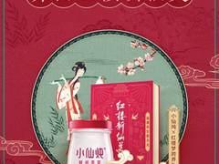 小仙炖跨界红楼梦刷屏,鲜炖燕窝引领国潮养生新方式