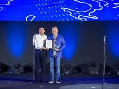 华云数据安超OS荣获2019物联网新产品新技术新应用成果评选金奖