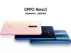OPPO Reno2 新机到来,ColorOS 解锁新技能