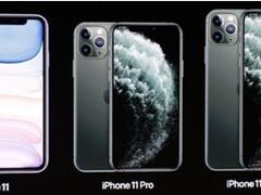 用心动的价格购买全新的iPhone!这次京东做到了