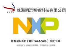 珠海明远智睿继NXP i.MX6UL核心板后,新品强势来袭