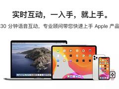 黑五来袭京东狂撒福利,iPhoneXSMax京东低至14.8元/日起!