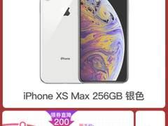 京东12.12高潮盛典 iPhone XS Max京东价6999引爆全民购物狂欢
