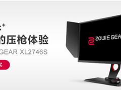 ZOWIE GEAR宣布推出XL2746S电竞显示器搭载DyAc+技术