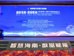 """天翼云打造大数据应用标杆 入选海南省2019""""十佳大数据案例"""""""