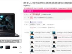 好物低价低至9.9元,京东电脑数码年货节新年福利即将疯狂发送