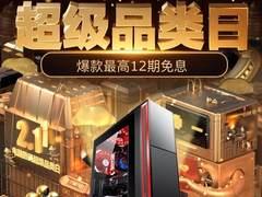 平板电脑销量同比增长337%,京东电脑数码超品日学习装备集体热销走俏