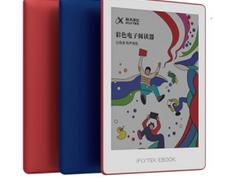 新品尝鲜价1488元!科大讯飞全球首发彩色墨水屏阅读器预售开启