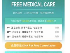 国家级海外华人新冠肺炎咨询服务平台上线,百度健康率先接入