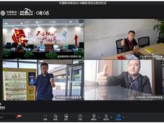 5G消费新机遇,中国移动咪咕启动博物馆5G+AI贩机新零售