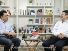 王海峰做客极客公园《鹏友说》,给我们讲了讲他关于中国AI三十年的沉思