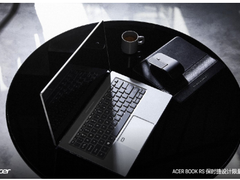 岁末狂欢送自己一份新年大礼!与Acer一起用崭新姿态迎接未来