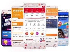 5G时代手机APP加速迭代中国联通全新出发