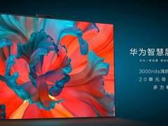 华为智慧屏V75 Super发布,具体都有哪些亮点?