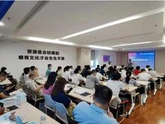 华为云携手合作伙伴数码大方,赋能江夏制造业数字化转型升级
